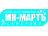 """Логотип ООО """"Мебельная Компания Мартъ"""""""