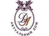 Логотип Актуальный дом, ООО