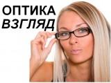 """Логотип """"Взгляд"""""""