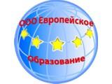 """Логотип """"Европейское образование"""" ООО"""