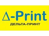 """Логотип """"Дельта-Принт"""""""