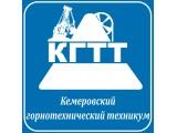 Логотип Кемеровский горнотехнический техникум