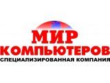 """Логотип """"Мир компьютеров"""", компьютерный магазин"""