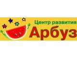 """Логотип """"Арбуз"""" центр развития"""