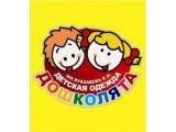 """Логотип """"Дошколята"""", ИП Лукашева Е.Н."""