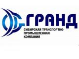 """Логотип ООО """"Сибирская транспортно-промышленная компания """"Гранд"""""""