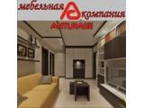 Логотип Антураж, ООО