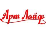 Логотип Родник, ООО