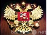 "Логотип ""ЮРИСТЫ КЕМЕРОВО"" ООО т.8 902 984 9067"