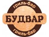 Логотип Будвар, гриль-бар