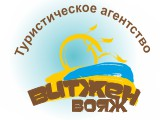 Логотип Витжен, OOO