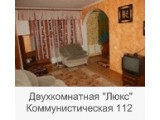 """Логотип """"ГОСТЬ"""" ГОСТИНИЦА"""