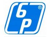 Логотип Большой ремонт, гипермаркет