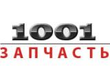 Логотип 1001-запчасть, интернет-магазин автозапчастей