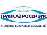 Логотип Трансаэросервис, ЗАО