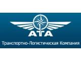 Логотип Авиационное Транспортное Агентство