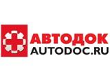 Логотип АвтоДок, интернет-магазин автозапчастей