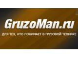 Логотип Автозапчасти МАЗ, КрАЗ, ЯМЗ, торговая компания, ООО РК-Авто