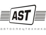 Логотип АвтоСпецТехника, ООО, торговая компания