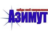 Логотип АЗИМУТ, ООО, транспортная компания