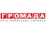 Логотип Громада, мебельный салон