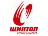Логотип Шинтоп, сеть автомаркетов