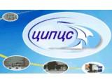 Логотип Центр инвестиционных программ и ценообразования в строительстве, ООО