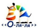 """Логотип Праздничное агентство """"О-ля-ля"""""""