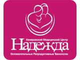 Логотип Надежда Медицинский центр, ООО