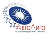 Логотип АвтоЛига