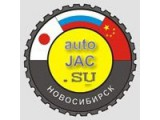 Логотип AutoJAC, центр авторазбора и продажи запчастей