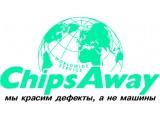 Логотип ChipsAway