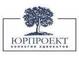 """Логотип """"Юрпроект"""", коллегия адвокатов"""