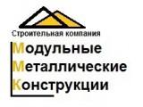 Логотип Модульные Металлические конструкции СК ООО