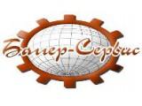 Логотип Баггер-Сервис