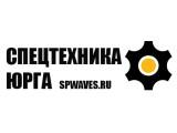 Логотип Спецтехника Юрга