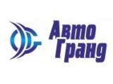 Логотип Авто Гранд, ООО