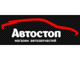 Логотип Автостоп