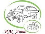 Логотип Автоспецтехника Тракторная техника Сельхозтехника прицепное и навесное оборудование от НАС-Авто
