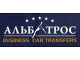 Логотип Альбатрос, ООО