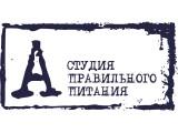 Логотип А-Студия Правильного Питания