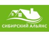 """Логотип Строительство домов, коттеджей """"Сибирский Альянс"""""""