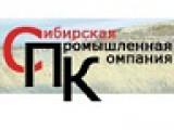 Логотип Сибирская промышленная компания
