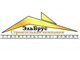 Логотип ООО Эльбрус