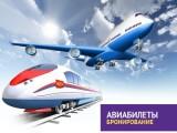 Логотип Авиола, ООО