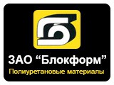 Логотип БлокФорм, ЗАО