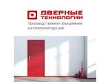 """Логотип Компания """"Дверные Технологии"""" - продажа и изготовление дверей"""