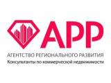 Логотип Агентство Регионального Развития