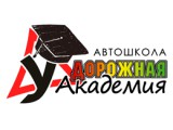 Логотип Дорожная Академия, ООО