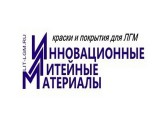 Логотип Инновационные Литейные Материалы